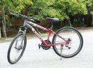 Xe đạp thể thao Shika SK2 Đỏ
